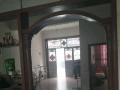 石花镇自建楼房出售 4室3厅2卫