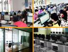 奉贤区CAD制图初级中级培训班南桥小班化CAD培训班