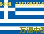 希腊移民第一次去希腊较应该去玩的地方