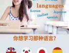 常州小语种语言培训班,法语培训,德语培训,韩语培训