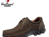 西域骆驼 新款真皮磨砂皮低帮鞋男士休闲鞋
