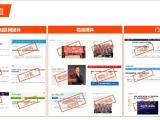 天津专业电商仓储物流外包规格 可满足不同用户的需求