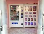 上海市专业机构对无人售货店行业的分析马云无人售货超市