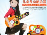 多功能乐器吉他电子琴 儿童益智早教启蒙音乐玩具 支持一件代发