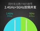 200兆宽带+小米路由器