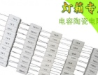 上海品牌加盟 家用电器 投资金额 1万元以下