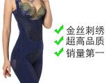 婷美新款  磁疗燃脂强力瘦身衣 塑形美体收腹连体塑身衣批发代发