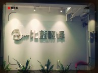 比蓝翻译,提供商务技术笔译 商务技术口译 国际同声传译