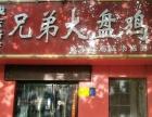 城东路 旺铺转让 酒楼餐饮 商业街卖场