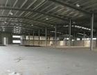 东港桔海二路 厂房 1600平米