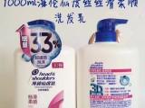 洗发水厂家直销港版洗发水定做加工 价格公道 全国发货