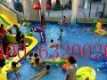 山东金色太阳高端定制室内水上乐园亚克力滑梯戏水儿童游泳池