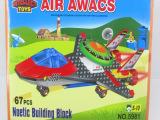 早教益智拼装小颗粒积木军事反恐系列飞机类儿童男孩玩具 特价