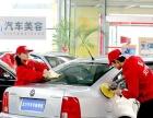 山东专业培训汽车钣金喷漆美容