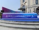 上海开幕启动道具推拉杆推杆多米诺电动多米诺新款卷轴启动台