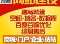 昌平网站开发,昌平区网站公司,本月优惠中