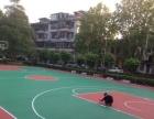 环保弹性丙烯酸球场 丙烯酸球场施工