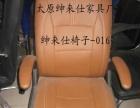 办公椅系列 各类座椅,老板椅,职员椅,办公桌椅,根据客户要求