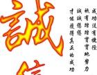 信赖首选-乌鲁木齐博正元