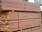 防腐木桌椅、秋千、葡萄架,板屋厂家批发