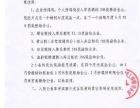 返税政策(哈尔滨宾州经济产业园)