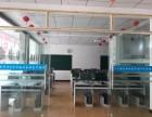 重庆才方会计电脑美术培训学校