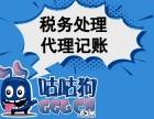 南宁全区代理记账上门考察 南宁公司年检年报