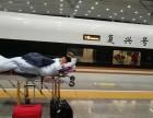 重庆高铁运输病人 重庆高铁转运患者 重庆高铁病人咨询可以坐