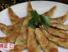 台州水潺饼哪里学要多少钱?