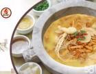 云南蒸汽石锅鱼加盟/海鲜大咖加盟/蒸汽石锅鱼加盟