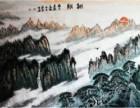 值得信赖的吴江华瓷板画私下交易公司