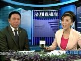 沧州合同违约咨询律师 合同纠纷律师 买卖合同
