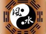 北京算命准的大师易芳大师不察言观色铁口直断神准