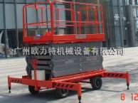 海口码头货运升降平台安全可靠
