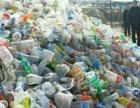 各种塑料回收以及家电 电器 铁铜铝