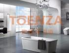 陶恩莎卫浴加盟 精心打造高品质卫浴家居