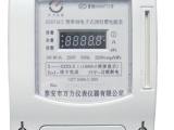 供应海南万力DDSY1672型预付费智能插卡式电表
