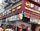 深圳萨兰尼炸鸡汉堡加盟费多少钱 萨兰尼怎么加盟