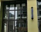 赤峰街黄金商铺低价出租