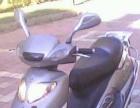 低价买新大洲本田100型两冲踏板摩托车