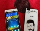 华为P8青春版电信4G双卡带NFC手机成色目测9新