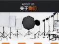 深圳人像摄影 高端形象照拍摄 企业家肖像形象拍摄