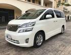 转让 商务车MPV 丰田 埃尔法进口二手车20万出售