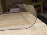 批发54帕超软pvc透明板透明软玻璃热销