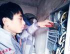 郑州市高新区万和热水器售后维修电话