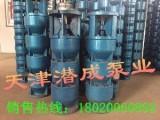 天津深井泵 125KW深井泵 天津厂家直销-品质高价格合理