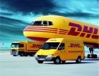 大连中山区国际快递,专业大货快递,价格低速度快