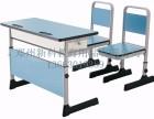 河南课桌椅,小学生课桌椅,中学生课桌椅