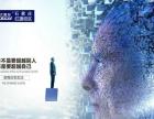 北大青鸟:技术革新,人类将被机器人打败