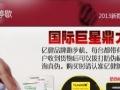 大品牌值得信赖 亿键跑步机中国人都知道